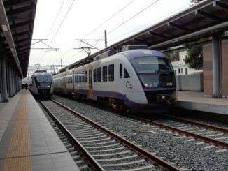 Halta Parc Mogoșoaia vagoane accesibile persoanelor cu handicap
