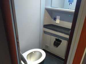 WC ecologice ale CFR Călători