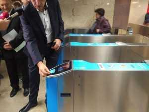 licitație Metrorex plata cu cardul la metrou plata cu cardul la metrou
