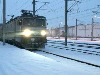 trenuri anulate calea ferată