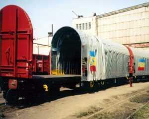 Vagon CFR Marfa