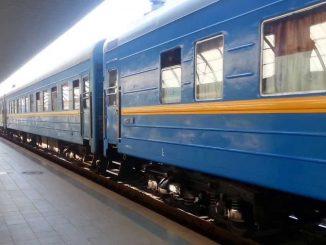 Trenul Prietenia rămâne suspendat