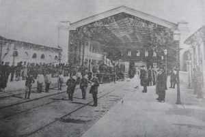 prima gară din București