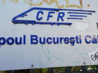 pază în Depoul București Călători Depoul București Călători