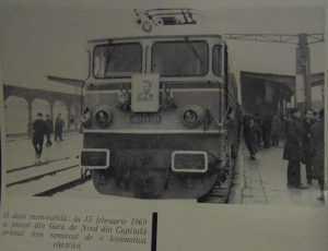 prima locomotivă electrică din Gara de Nord